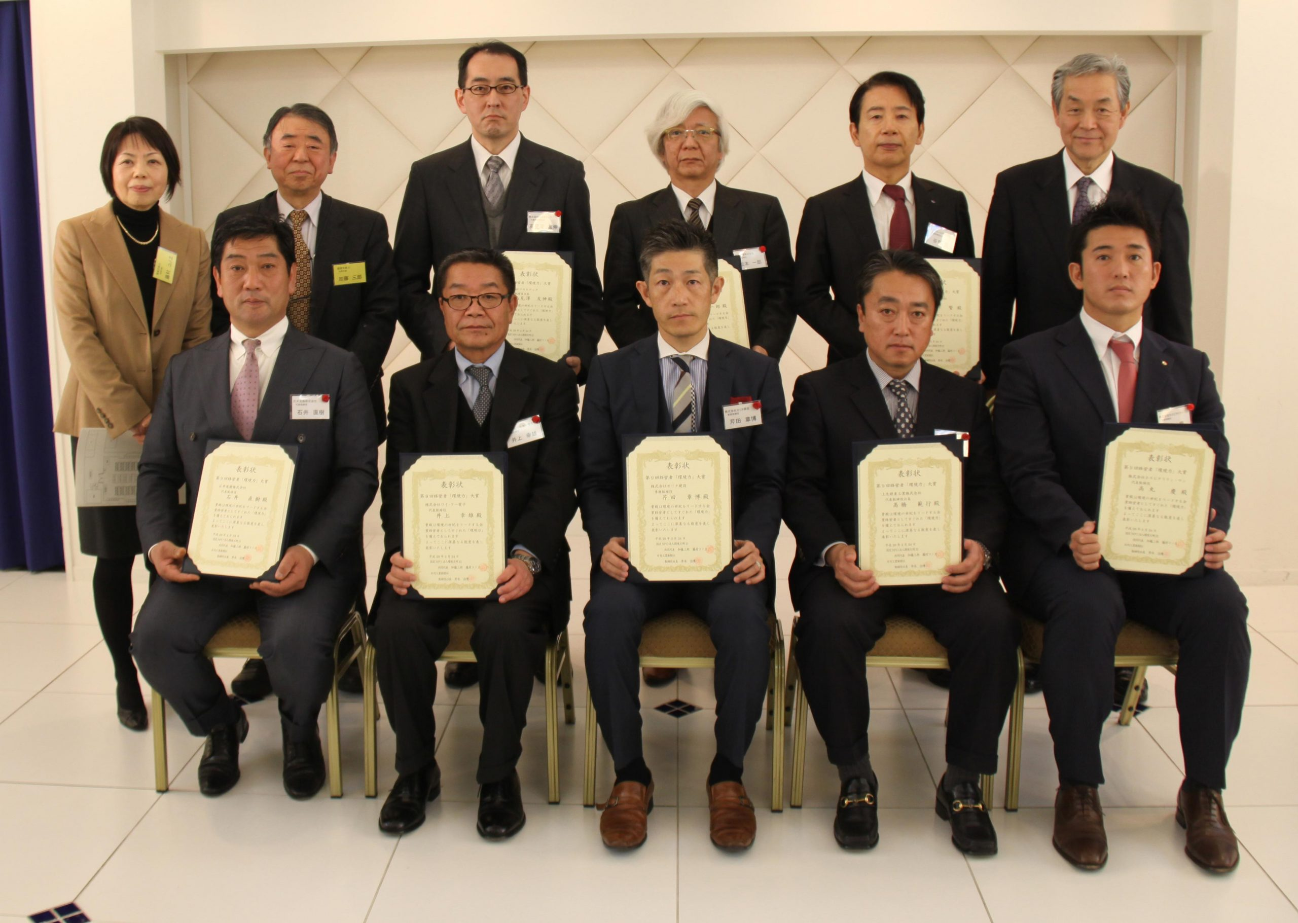 2016年度経営者「環境力」大賞受賞