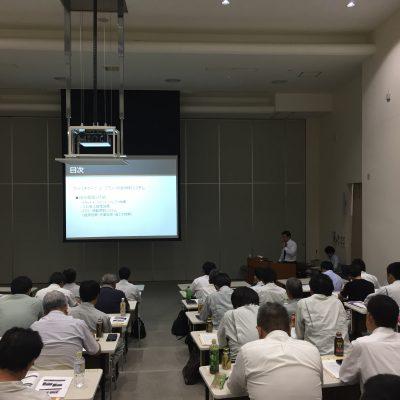 「新技術・新工法講習会」 聴講ありがとうございました