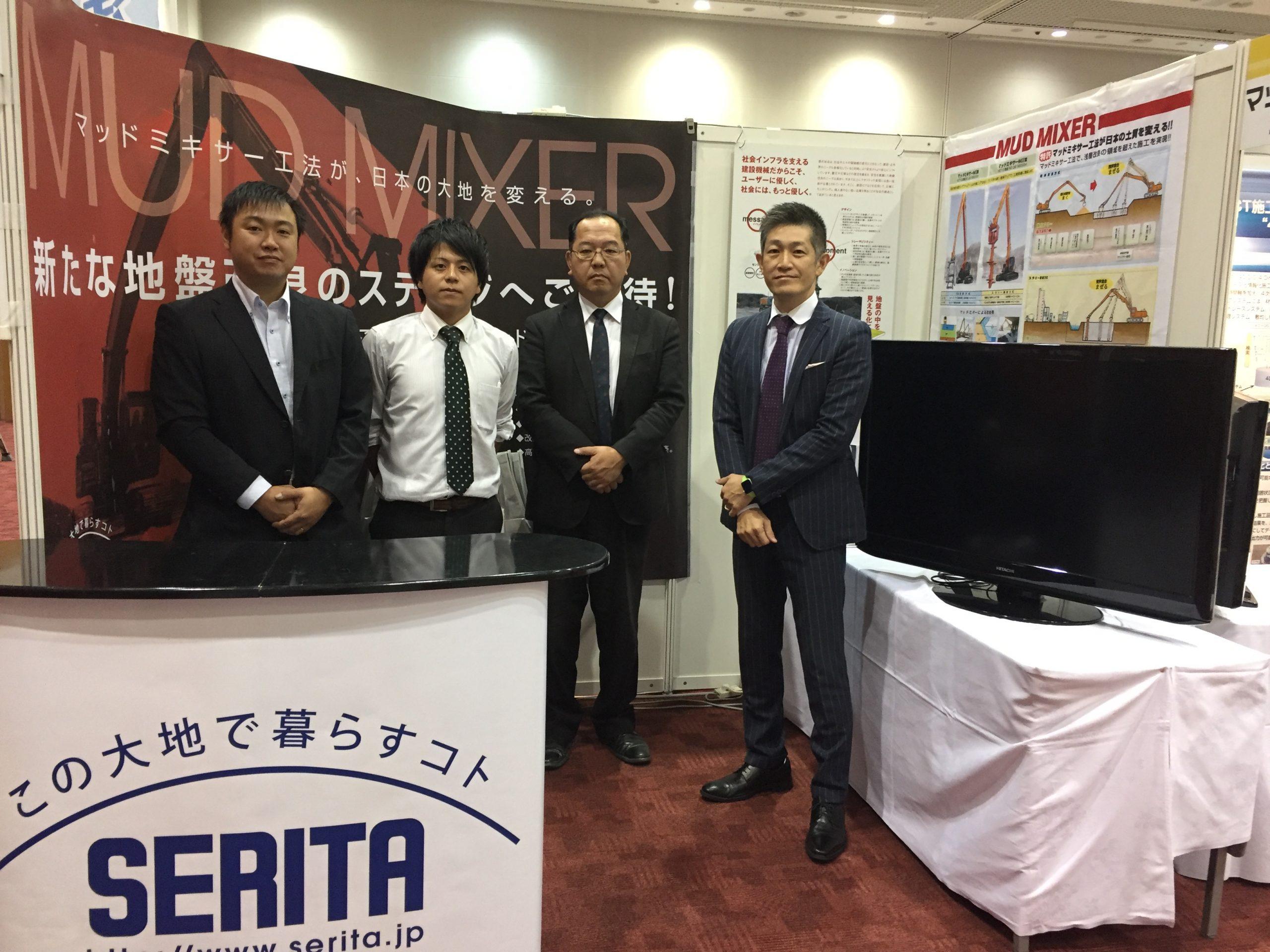 「九州建設技術フォーラム2017」 御来場ありがとうございました