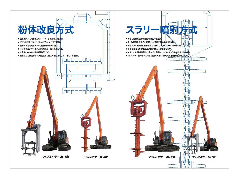 九州農政局 新技術新工法へ登録