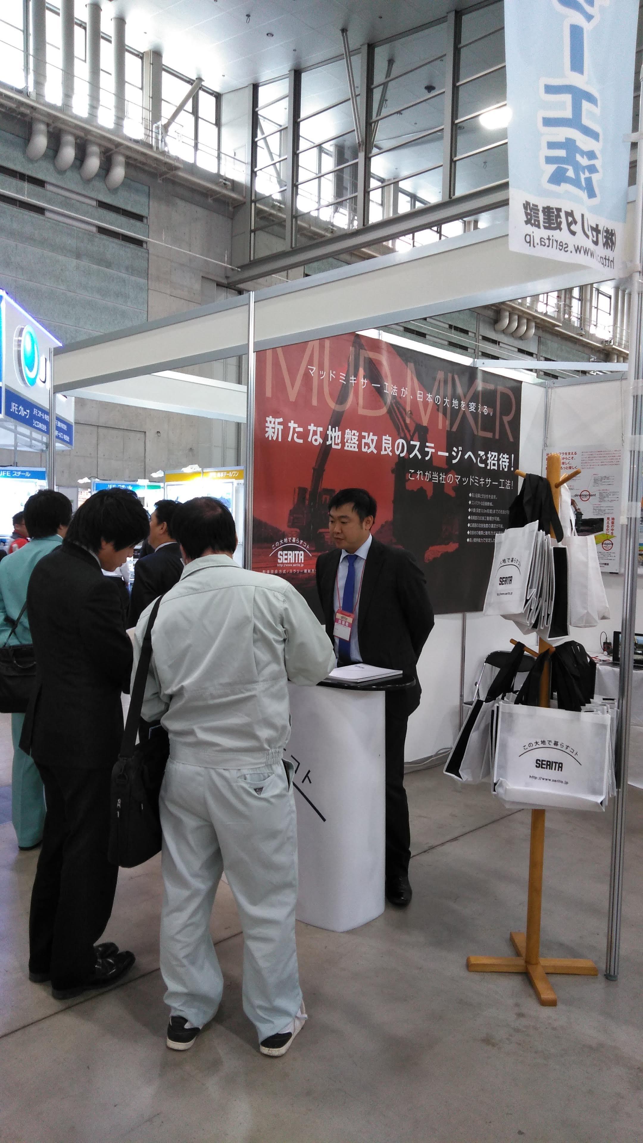 「先進建設・防災・減災技術フェアin熊本」 御来場ありがとうございました