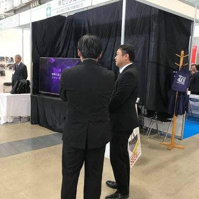 「創造的復興に寄与する 先進建設・防災・減災技術フェアin熊本2019」 御来場ありがとうございました