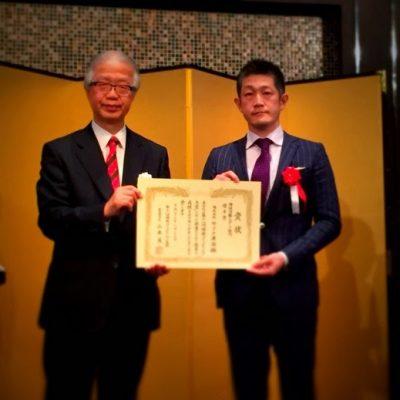 第18回環境コミュニケーション大賞 表彰式