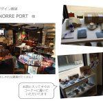 [MORIRECO]お取扱い店舗が増えました!